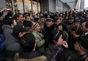 DW: В Китае полиция разогнала акцию протеста