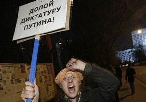 Милиция задержала 27 участников несанкционированных акций в центре Москвы