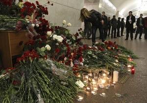 СМИ: Гражданка Литвы задержана по подозрению в причастности к московским терактам