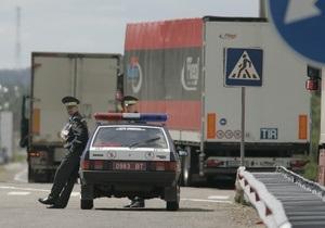 Трое афганцев задержаны в белорусской зоне отчуждения Чернобыльской АЭС