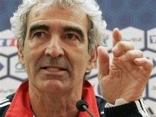 Евро-2008: Главный тренер французов собрался жениться