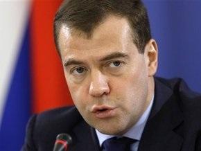 Медведев соболезнует Ющенко в связи с трагедией в Днепропетровске