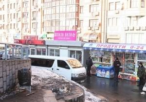На Печерске закрыли секс-шоп