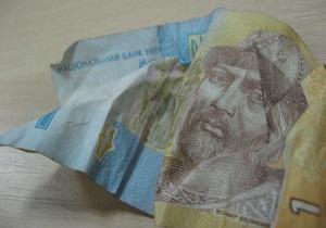 Сегодня Минфин выплатил почти два миллиарда гривен по облигациям