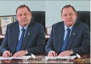 Сайт МВД  затер  почетные грамоты на фото Мельника