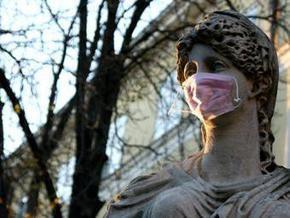 Минздрав подтвердил 65 случаев заболевания гриппом А/H1N1