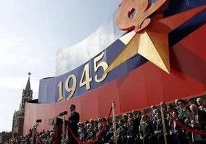Всероссийский парад Победы начался в 19 городах России