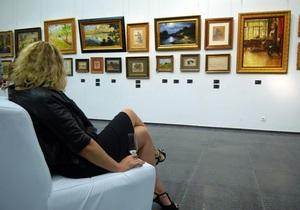 Фотогалерея: Шедевры классической живописи. В Киеве открылась новая выставка