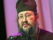 Сторонников епископа Диомида подозревают во взломе православного сайта