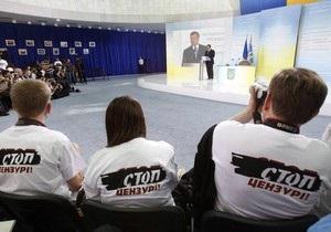Сегодня состоится встреча представителей движения Стоп цензуре! с Хорошковским (обновлено)