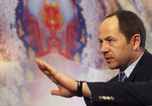 Тигипко не исключает, что решение об объединении с регионалами разочаровало его избирателей