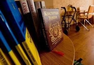 ГПС: Тимошенко сделала из УПК тайник, в котором прятала запрещенные предметы