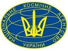 Украина выбрала партнера для создания собственного спутника