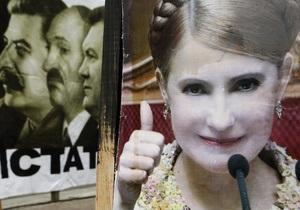 дело тимошенко - юлия тимошенко