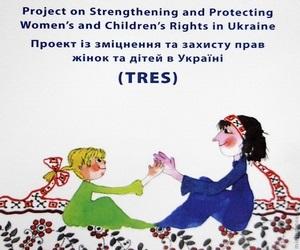 Експерти ЄС та Ради Європи відзначають, що захист прав жінок та дітей Україні потребує змін