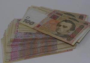 Рада списала долги предприятий ТЭК перед бюджетом на 24 миллиарда гривен