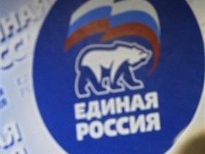 Единая Россия проиграла выборы мэра Мурманска