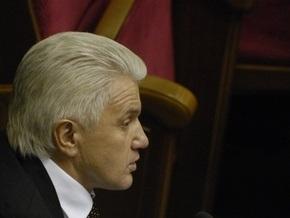 Литвин: Статусом неприкосновенности в Украине пользуется около 7 тыс. человек