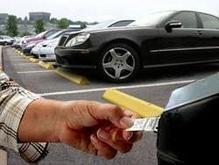 В Киеве утверждены места платной парковки