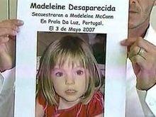 Португальская полиция открыла доступ к документам по делу Мадлен Маккенн