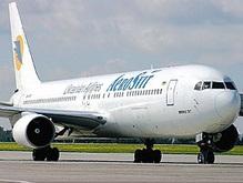 30 пассажиров вторые сутки не могут вылететь из Дели в Киев