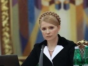 Тимошенко просит Евросоюз провести экспертизу газовых контрактов