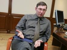 Луценко взялся за рейдерские решения судей