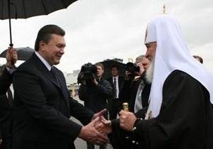 УПЦ КП: Янукович, пригласив Кирилла, проявил неуважение к украинским конфессиям