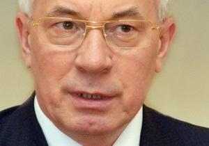 Азаров прогнозирует ускоренный рост зарплат в 2012 году