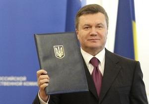 БЮТ заявил, что оппозиция не дала Януковичу сдать национальные интересы