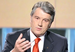 Ющенко отреагировал на подписание закона о языках