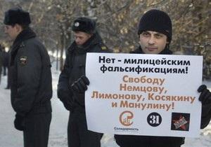 Один из российских оппозиционеров вышел на свободу