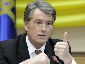 Завтра Ющенко посетит Чехию