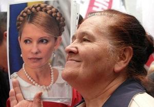 Госдеп США: Америка старается прекратить политические преследования Тимошенко - Тимошенко