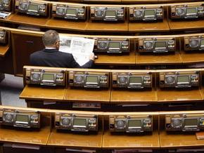 Рада не смогла денонсировать соглашение с Кипром об избежании двойного налогообложения