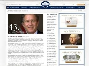 Из биографии Буша на сайте Белого дома убрали льстивые фразы