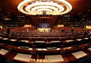 Мониторинговый комитет ПАСЕ не успел вчера обсудить ситуацию в Украине