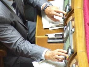 Коалиция нашла голоса для поддержки антикризисных законопроектов