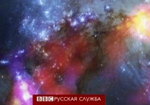 66 телескопов дадут новую картину мира