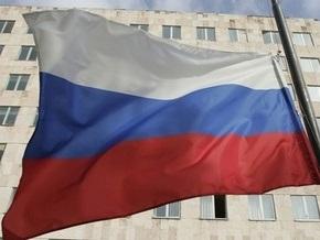 Российский триколор станет национальным флагом Приднестровья