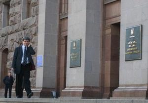 Киевсовет - сессия - Батьківщина готовится к штурму Киевсовета