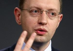 Яценюк призывает Кличко подписать соглашение о коалиции 19 октября