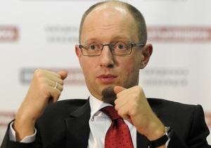 Яценюк раскритиковал бюджет на 2013 год