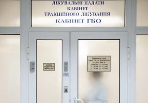 Тимошенко - Минздрав - Минздрав уверен, что реабилитацию Тимошенко можно проводить не в больнице