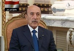 В роли главы переходного правительства Египта США видят Сулеймана