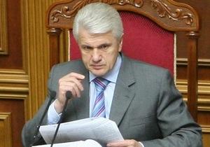 СМИ: Литвин уже не настаивает на введении системы Рада-3