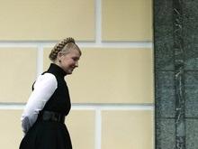 Тимошенко отправилась в Ивано-Франковскую область с рабочей поездкой
