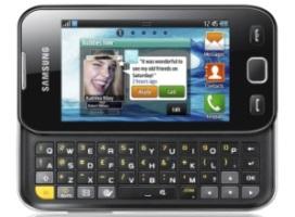 Samsung представляет три новых смартфона семейства Wave