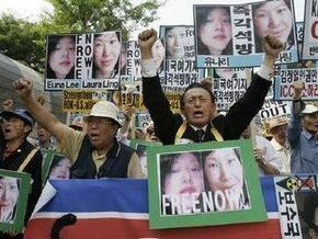 Семьи осужденных в КНДР журналисток просят Пхеньян о помиловании