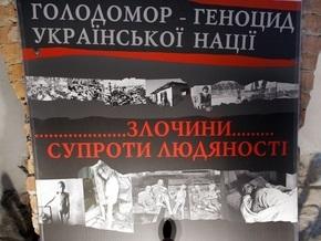 МИД: Желание Украины почтить память жертв Голодомора не направлено против России